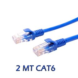 CAVO DI RETE CAT 6 BLUE 2MT TRUSTECH