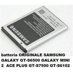 batteria ORIGINALE SAMSUNG GALAXY GT-S6500 GALAXY MINI 2 ACE PLUS GT-S7500 GT-S6102